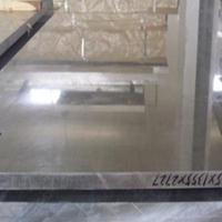 专业生产7075-t6铝板特硬7075铝合金板批发