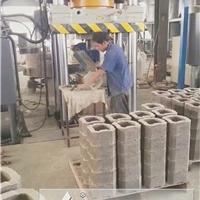 630吨粉末冶金压力机