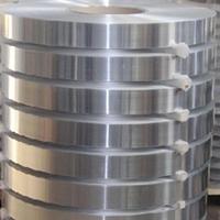 抗腐蚀6061铝带6061-t6冲压拉伸铝带厂
