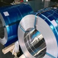 供应5005国标铝带抗腐蚀铝合金带材厂家直销