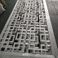 焊接铝窗花-德普龙铝窗花生产厂家