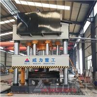 3000吨低碳钢封头拉伸成型液压机