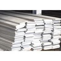 熱賣AL1060環保純鋁排、西南料鋁扁排