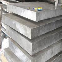 7050鋁板出廠價7050鋁棒用途