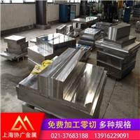 供应5654 5854 5056优质铝板 合金板
