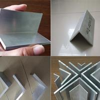 6061铝合金角码6061铝合金角铝
