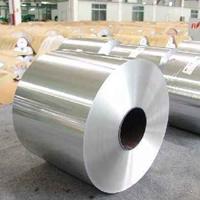 0.5厚保溫鋁卷-保溫工程專用鋁卷