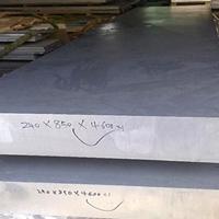 进口7050航空铝板耐磨超硬铝板零切批发