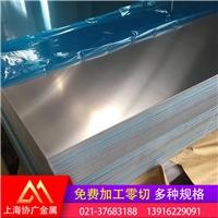 协广长期供应A7075-T651优质铝板  合金板