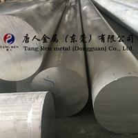 7075铝棒7075铝板6061铝棒6061铝板5052铝板