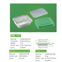 500ml鋁箔保溫餐盒 外賣打包錫紙盒