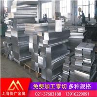 1350铝型材  1350铝排