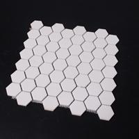 供应博迈耐磨氧化铝陶瓷衬片六角片