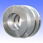 分条5456保温铝带 5082铝合金带材