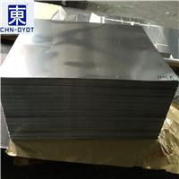 現貨AA7075鋁板 進口高耐磨鋁板