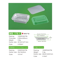 環保一次性快餐盒 烤粉絲錫紙盒