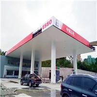 燃油加油站s防风铝条扣铝扣板价格