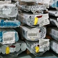 杭州5252铝棒多少钱一吨生产厂家