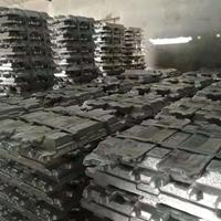铝锭科润制造