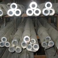 6063鋁管空心鋁管厚壁鋁管