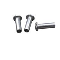 藍泰廠家直銷現貨供應鋁半空心鉚釘420