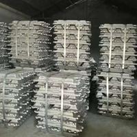 鋁合金錠生產制造