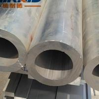 alcoa5052-H32進口大截面鋁管