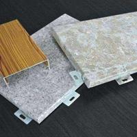 铝单板价格 氟碳铝单板