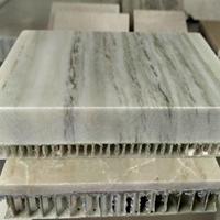 南京大理石鋁蜂窩板廠家 木紋蜂窩鋁板規格