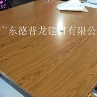 木纹铝单板_氟碳幕墙铝单板厂家