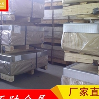 厂家批发1070铝板 1070氧化铝板直销