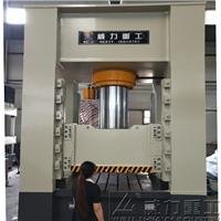 500吨粉末冶金压制成型机