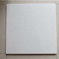 靜電粉末噴涂鋁扣板、涂厚0.06-0.1鋁天花板