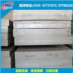 中厚铝合金板6082铝板
