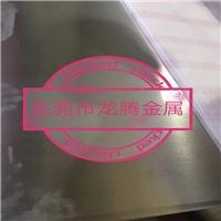 台州2024-T351合金超硬铝板