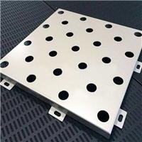 冲孔氟碳铝单板价格  冲孔铝单板厂家