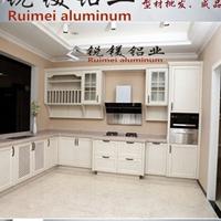 家具铝合金型材批发铝合金衣柜 橱柜