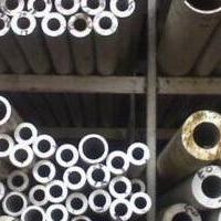 上海6063國標無縫鋁管廠家