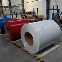 山东蓝、白、红彩涂铝卷,聚酯、氟碳漆