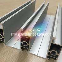 FFU龍骨吊頂鋁合金型材