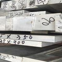 高硬度LY12铝排 进口合金铝排 厂家供应