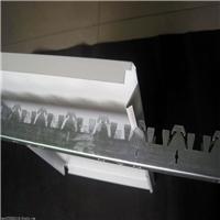 加油站【防风】高边300铝条扣天花