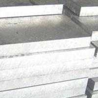 国标A2017精密模具铝板