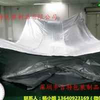 設備出口防銹包裝鋁箔袋