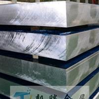 鋁厚板 2024國標鋁板 厚度260MM