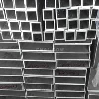 2A12鋁矩形管-空心鋁管