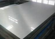 优质5356铝板5356铝合金板超厚铝板