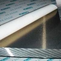 供应2024超厚铝板 进口7075航空铝板