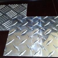 佰恒供应7075花纹铝板 五条筋花纹铝板批发