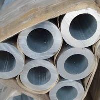 进口2017合金铝管 2017防锈铝圆管批发